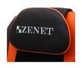 Подарункова Масажна накидка Zenet ZET-854 3