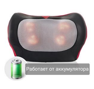 Подарочная Массажная подушка Miniwell Twist 2Go